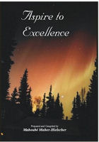 Aspire to Excellence