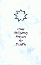 Daily Obligatory prayers for Baha'is