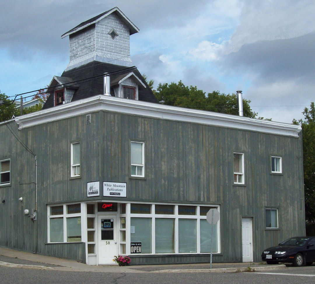 Our new store at 50 Silver Street, Cobalt--in the historic Coniagas Mine headframe.
